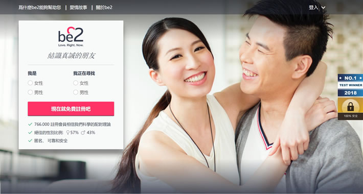 Internet dating hong kong