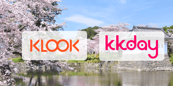 2019 KLOOK Promo Code and KKday Promo code for (Philippines, Thailand, Singapore, Malaysia, Vietnam, and North America/Oceania User)